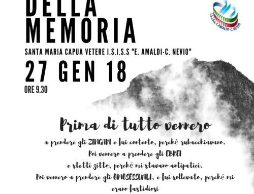 """Giornata Mondiale della Memoria – 27 gennaio ore 9,30 – S.Maria C.V. Istituto I.S.I.S.S """"E.Amaldi – C.Nevio"""""""